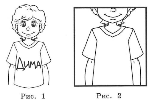 ВПР 4 класс математика 2021 Ященко Вариант 2 задание 10