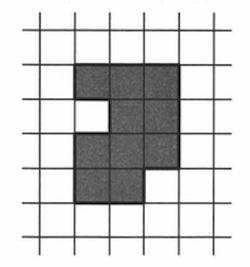 ВПР 4 класс математика 2021 Ященко Вариант 1 задание 5