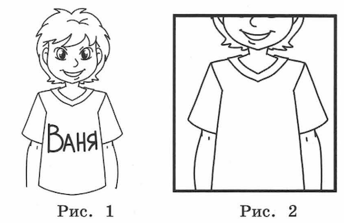 ВПР 4 класс математика 2021 Ященко Вариант 1 задание 10