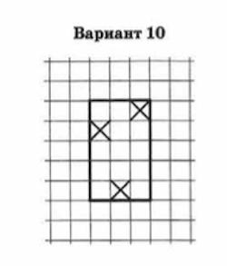 ВПР 4 класс математика 2021 Ященко Вариант 10 задание 5 ответ