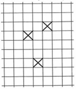 ВПР 4 класс математика 2021 Ященко Вариант 10 задание 5