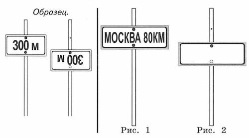 ВПР 4 класс математика 2021 Ященко Вариант 11 задание 10