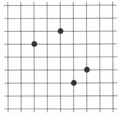 ВПР 4 класс математика 2021 Ященко Вариант 12 задание 5