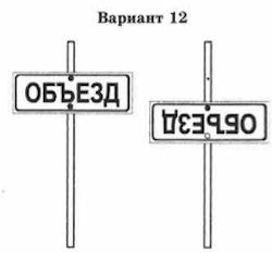ВПР 4 класс математика 2021 Ященко Вариант 12 задание 10 ответ