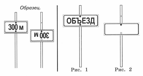 ВПР 4 класс математика 2021 Ященко Вариант 12 задание 10