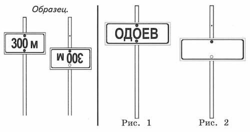 ВПР 4 класс математика 2021 Ященко Вариант 13 задание 10