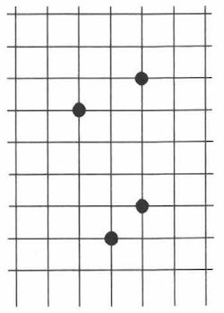 ВПР 4 класс математика 2021 Ященко Вариант 14 задание 5
