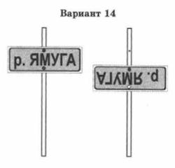 ВПР 4 класс математика 2021 Ященко Вариант 14 задание 10 ответ