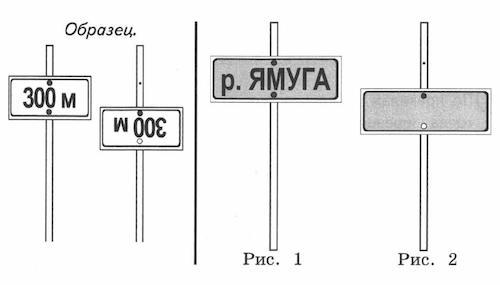 ВПР 4 класс математика 2021 Ященко Вариант 14 задание 10