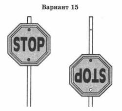 ВПР 4 класс математика 2021 Ященко Вариант 15 задание 10