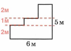 ВПР 4 класс математика 2021 Ященко Вариант 16 задание 5 ответ
