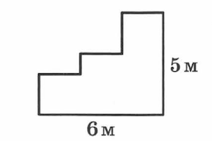 ВПР 4 класс математика 2021 Ященко Вариант 16 задание 5