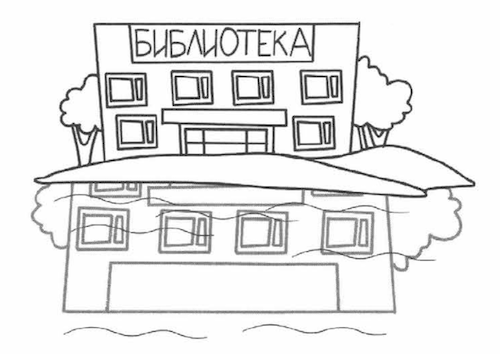 ВПР 4 класс математика 2021 Ященко Вариант 16 задание 10
