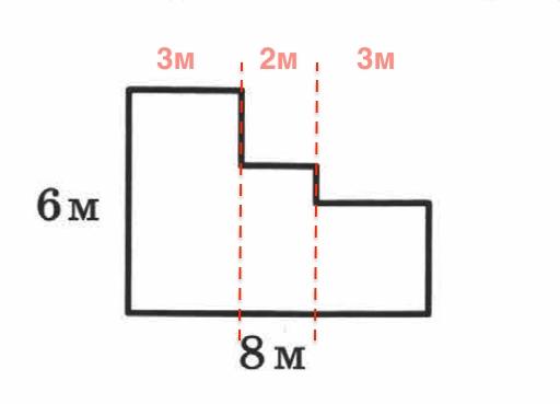 ВПР 4 класс математика 2021 Ященко Вариант 17 задание 5 ответ 2