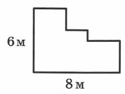 ВПР 4 класс математика 2021 Ященко Вариант 17 задание 5