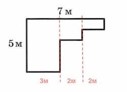 ВПР 4 класс математика 2021 Ященко Вариант 18 задание 5 ответ