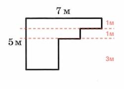 ВПР 4 класс математика 2021 Ященко Вариант 18 задание 5 ответ 2
