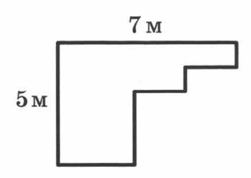 ВПР 4 класс математика 2021 Ященко Вариант 18 задание 5