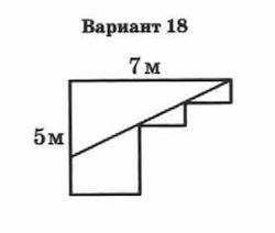 ВПР 4 класс математика 2021 Ященко Вариант 18 задание 5 ответ 3