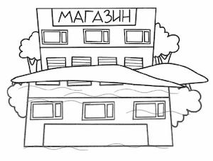 ВПР 4 класс математика 2021 Ященко Вариант 18 задание 10