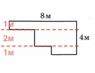 ВПР 4 класс математика 2021 Ященко Вариант 19 задание 5 ответ
