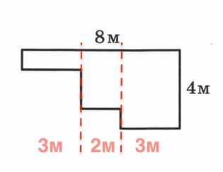 ВПР 4 класс математика 2021 Ященко Вариант 19 задание 5 ответ 2