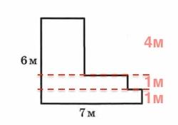 ВПР 4 класс математика 2021 Ященко Вариант 20 задание 5 ответ 2