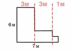 ВПР 4 класс математика 2021 Ященко Вариант 20 задание 5 ответ 1