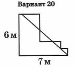 ВПР 4 класс математика 2021 Ященко Вариант 20 задание 5 ответ 3
