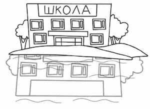ВПР 4 класс математика 2021 Ященко Вариант 20 задание 10