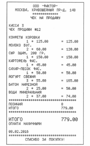 ВПР 4 класс математика 2021 Ященко Вариант 21 задание 3