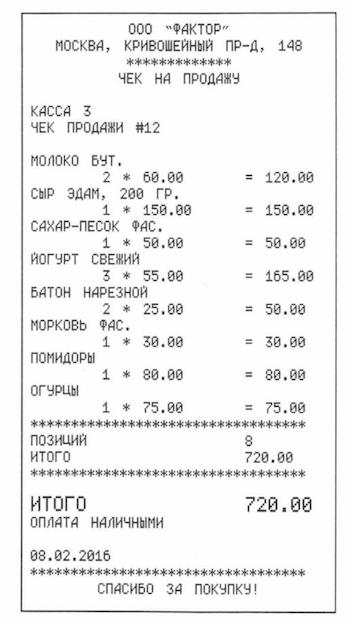 ВПР 4 класс математика 2021 Ященко Вариант 22 задание 3