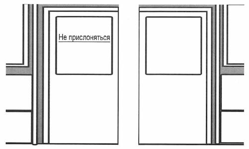 ВПР 4 класс математика 2021 Ященко Вариант 23 задание 10