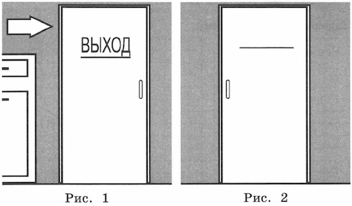 ВПР 4 класс математика 2021 Ященко Вариант 24 задание 10