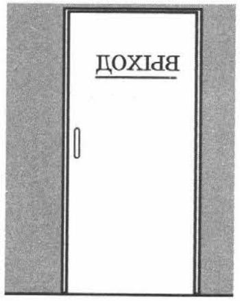 ВПР 4 класс математика 2021 Ященко Вариант 24 задание 10 ответ