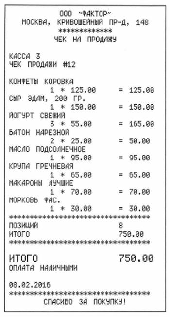 ВПР 4 класс математика 2021 Ященко Вариант 25 задание 3