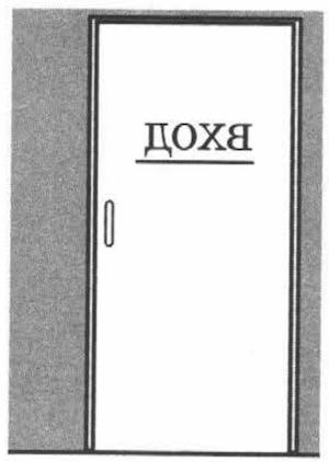 ВПР 4 класс математика 2021 Ященко Вариант 25 задание 10 ответ