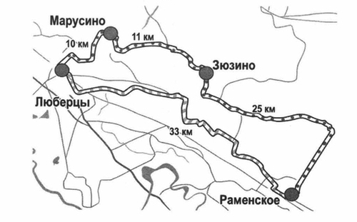 ВПР 4 класс математика 2021 Ященко Вариант 3 задание 3