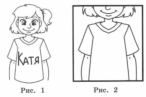 ВПР 4 класс математика 2021 Ященко Вариант 3 задание 10
