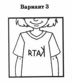 ВПР 4 класс математика 2021 Ященко Вариант 3 задание 10 ответ
