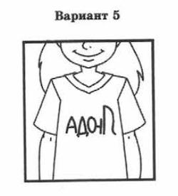 ВПР 4 класс математика 2021 Ященко Вариант 4 задание 10 ответ5