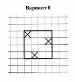 ВПР 4 класс математика 2021 Ященко Вариант 6 задание 5 ответ