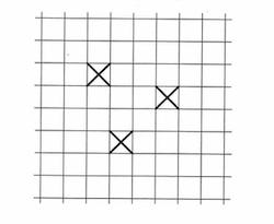 ВПР 4 класс математика 2021 Ященко Вариант 6 задание 5