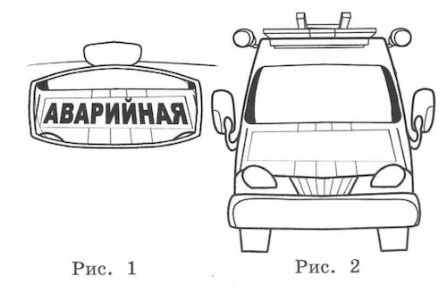 ВПР 4 класс математика 2021 Ященко Вариант 6 задание 10