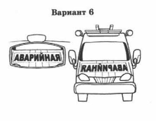 ВПР 4 класс математика 2021 Ященко Вариант 6 задание 10 ответ