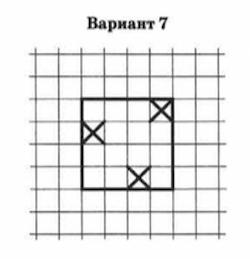 ВПР 4 класс математика 2021 Ященко Вариант 7 задание 5 ответ