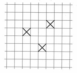 ВПР 4 класс математика 2021 Ященко Вариант 7 задание 5