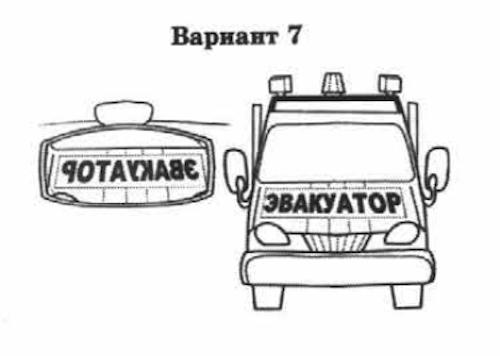 ВПР 4 класс математика 2021 Ященко Вариант 7 задание 10 ответ