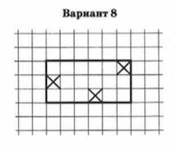 ВПР 4 класс математика 2021 Ященко Вариант 8 задание 5 ответ