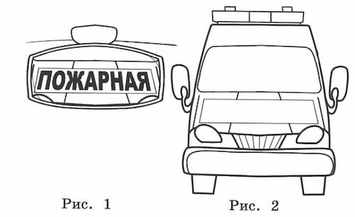 ВПР 4 класс математика 2021 Ященко Вариант 8 задание 10